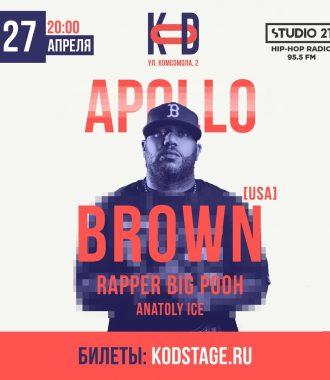 Концерт Apollo Brown & Rapper Big Pooh 27 апреля
