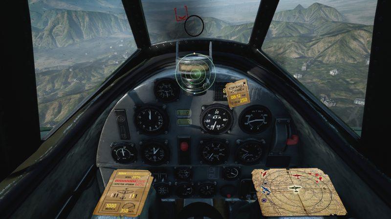 20 век. Воздушный бой: истребители Великой отечественной. Групповая игра